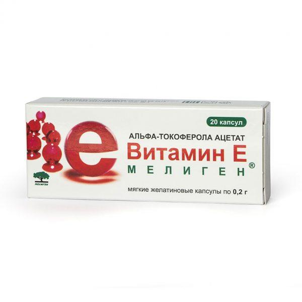 витамины a b c d e для лица от морщин - какие лучше всего