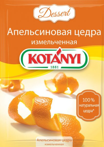 Цедра апельсина в упаковке