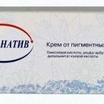 Крем Меланатив