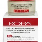 Крем Kora с эффектом ботокса