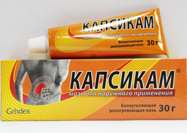 Мазь Капсикам в упаковке