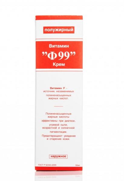 Крем Ф99