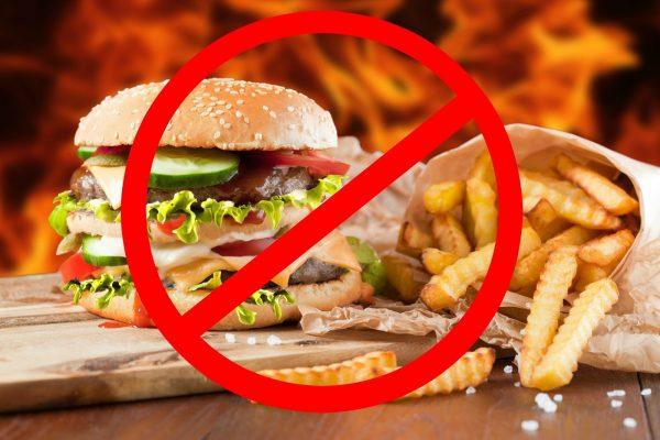 Перечёркнутое изображение гамбургера и жареного картофеля