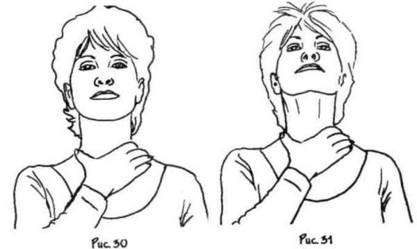 Рисунок девушек с ладонью на шее