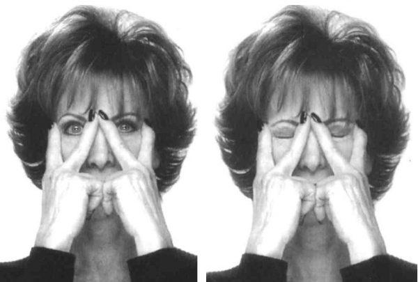 Упражнение для увеличения глаз