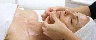 медовый массаж лица