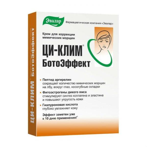 Крем Ци-Клим Ботоэффект
