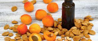 масло абрикоса