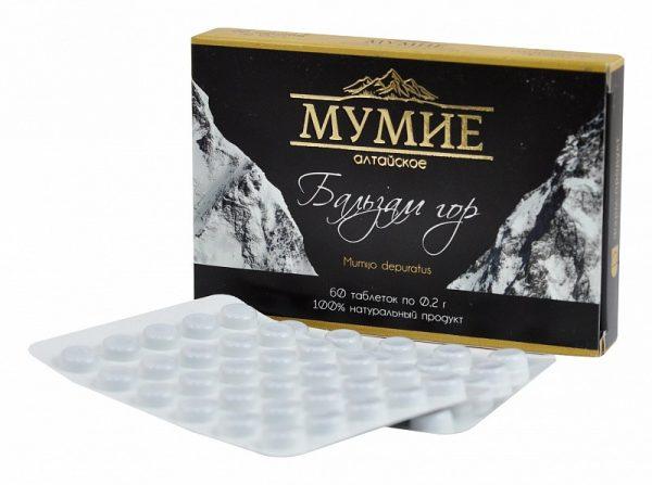 Упаковка таблеток мумиё