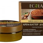 Greek Body Butter от Ecolab