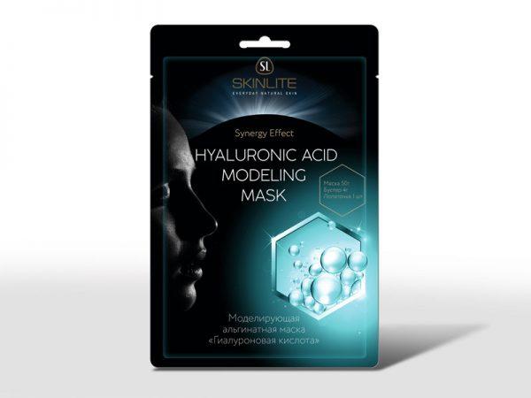 Skinlite Hyaluronic Acid Modeling Mask