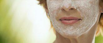 Маска на лице женщины