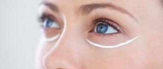 Глаза и крем на веках