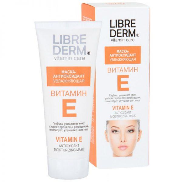 Librederm Маска-антиоксидант Витамин Е