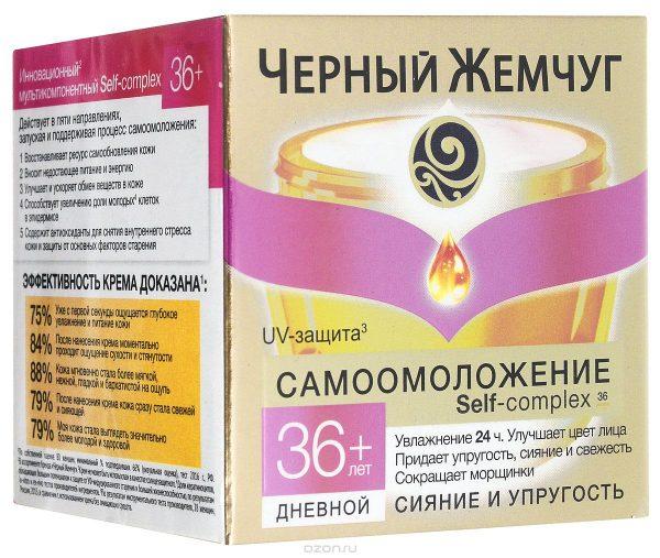 Дневной крем для лица Самоомоложение 36+ «Чёрный жемчуг»