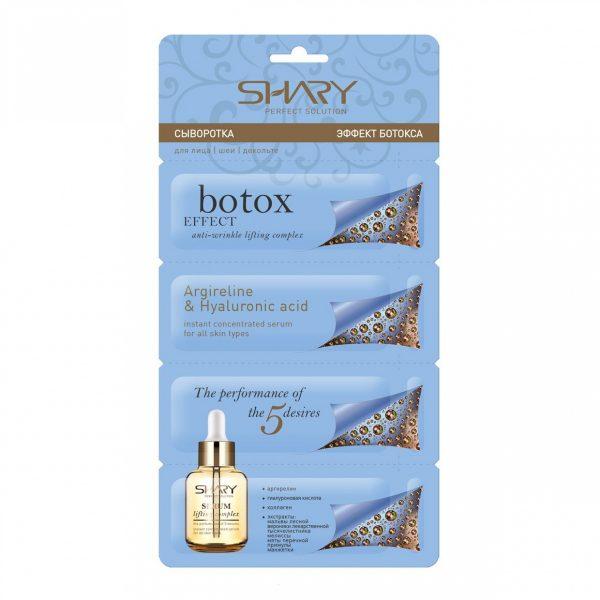 Сыворотка для лица, шеи и декольте Эффект ботокса Shary Botox Effect Anti-Wrinkle Lifting Complex