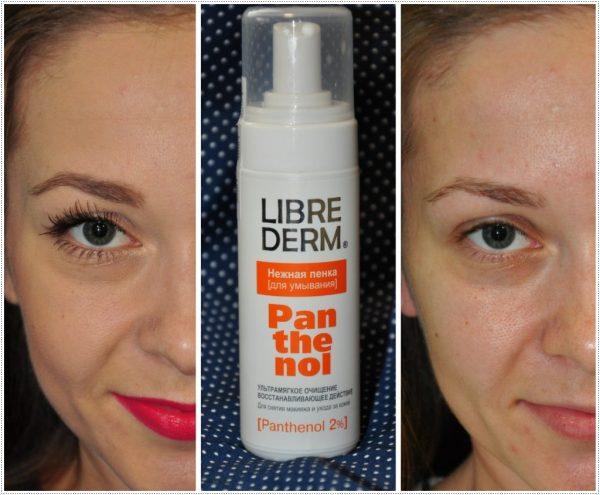 Снятие макияжа пенкой для умывания Librederm Panthenol