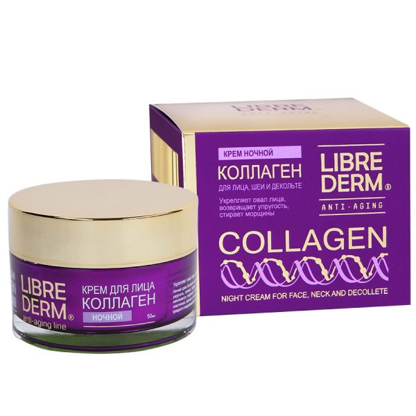 Librederm Collagen Night Cream For Face, Neck And Decollete