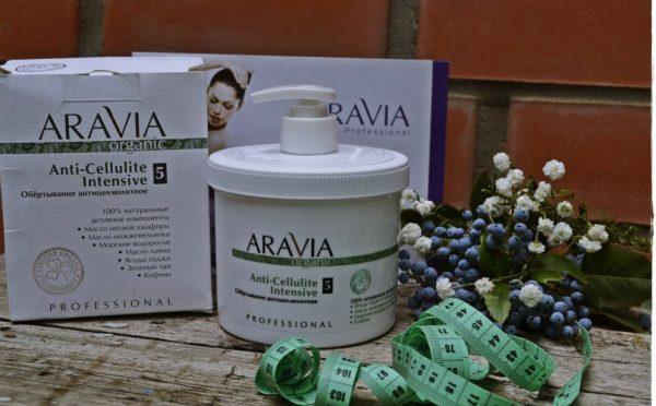Обёртывание антицеллюлитное Anti-Cellulite Intensive от Aravia Organic